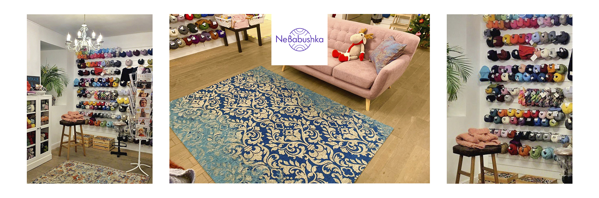 "The store ""NeBabushka"" is the place where you can buy the highest quality yarn, knitting needles, crochet hooks, useful accessories for knitting and crocheting, books and magazines. To satisfy your needs, we are constantly on the lookout for the best products in the world market. We will be glad to welcome you in to our shop in its atmosphere of hospitality!"